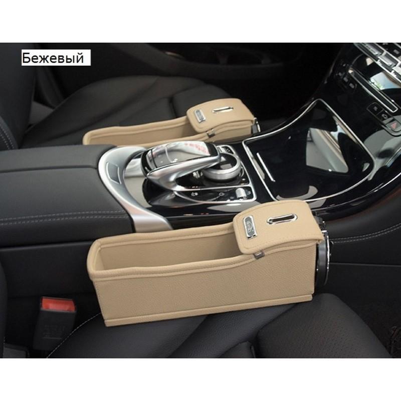 Автомобильный ящик-органайзер Dualbox для мелких вещей, мусора, стаканчиков и бутылок 210791