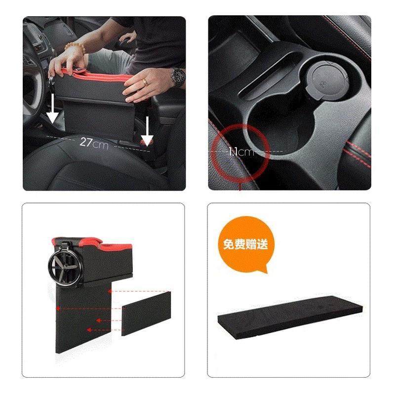 Автомобильный ящик-органайзер Dualbox для мелких вещей, мусора, стаканчиков и бутылок 210792