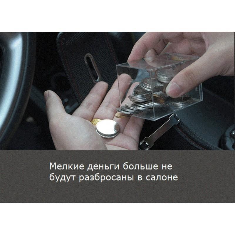 Автомобильный ящик-органайзер Dualbox для мелких вещей, мусора, стаканчиков и бутылок 210795