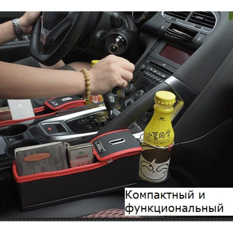 Автомобильный ящик-органайзер Dualbox для мелких вещей, мусора, стаканчиков и бутылок 210797