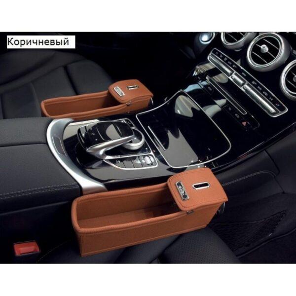 34563 - Автомобильный ящик-органайзер Dualbox для мелких вещей, мусора, стаканчиков и бутылок