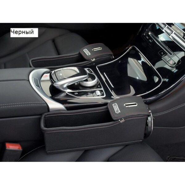 34564 - Автомобильный ящик-органайзер Dualbox для мелких вещей, мусора, стаканчиков и бутылок