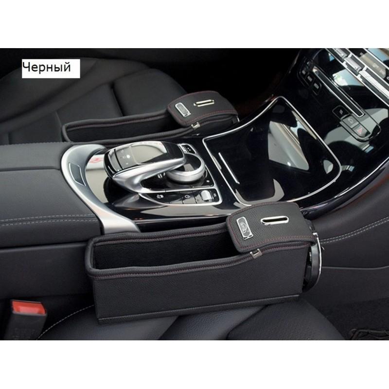 Автомобильный ящик-органайзер Dualbox для мелких вещей, мусора, стаканчиков и бутылок 210799