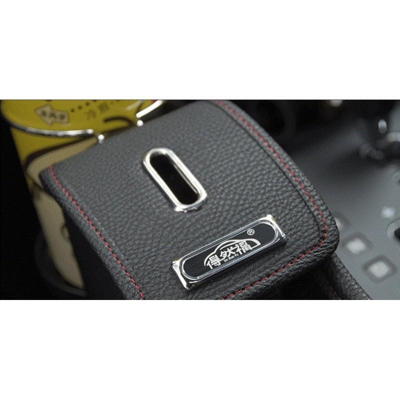 Автомобильный ящик-органайзер Dualbox для мелких вещей, мусора, стаканчиков и бутылок 210800