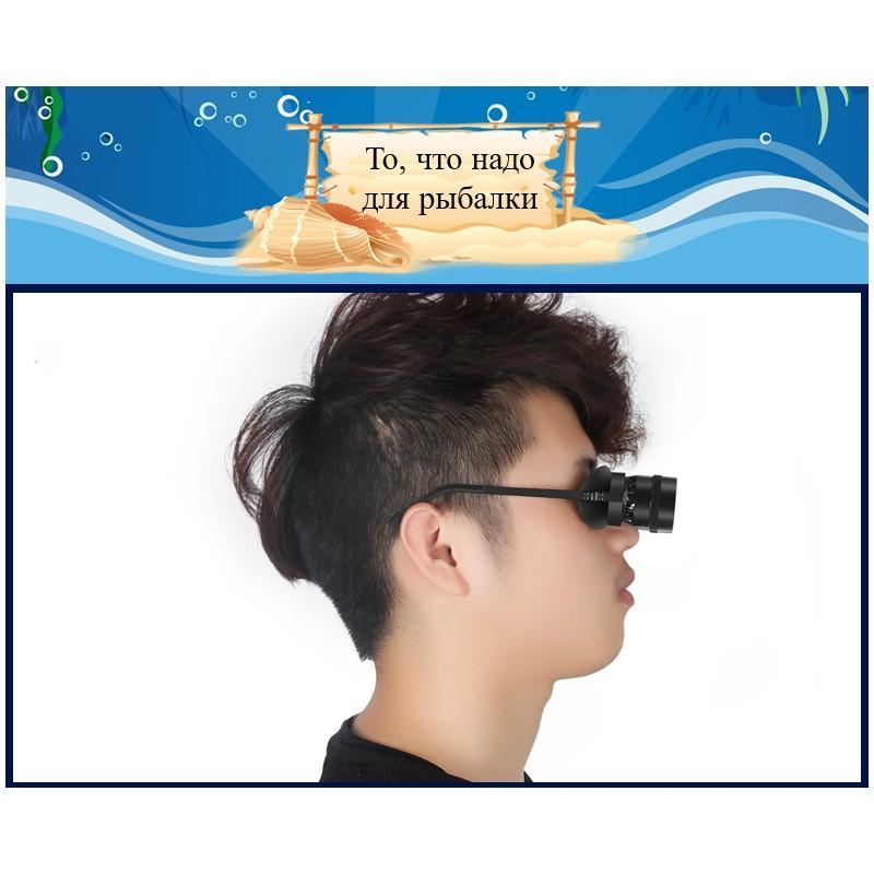 Ультрачеткие телескопические очки-бинокль 10×34 с 10-кратным увеличением и защитой от солнца (зеленые диоптрии) 210692