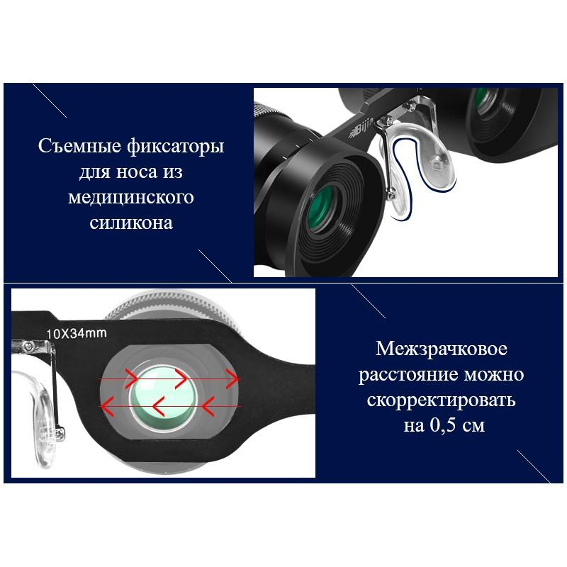 Ультрачеткие телескопические очки-бинокль 10×34 с 10-кратным увеличением и защитой от солнца (зеленые диоптрии) 210697