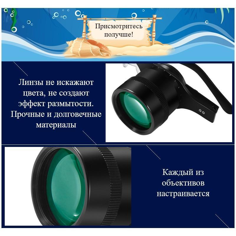 Ультрачеткие телескопические очки-бинокль 10×34 с 10-кратным увеличением и защитой от солнца (зеленые диоптрии) 210700