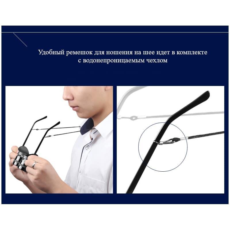 Ультрачеткие телескопические очки-бинокль 10×34 с 10-кратным увеличением и защитой от солнца (зеленые диоптрии) 210702