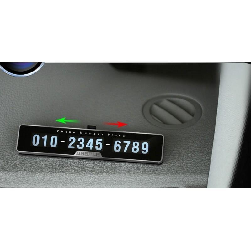 34591 - Стильная табличка с вашим номером телефона DES-11