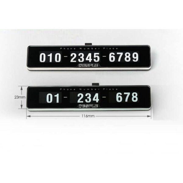 34593 - Стильная табличка с вашим номером телефона DES-11