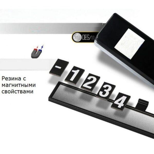 34594 - Стильная табличка с вашим номером телефона DES-11