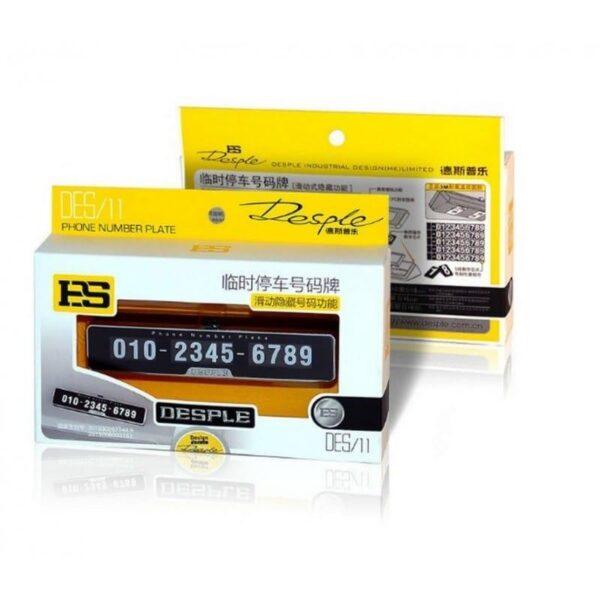 34596 - Стильная табличка с вашим номером телефона DES-11