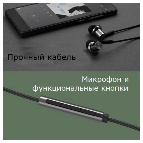 34603 - Оригинальные наушники-вкладыши Xiaomi Mi In-Ear - проводные, микрофон, 98 дБ, 32 Ом