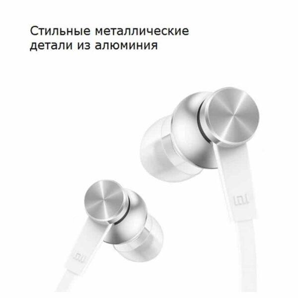 34613 - Бюджетные Hi-Fi наушники-вкладыши Xiaomi HSEJ02JY - пульт управления, микрофон, проводные