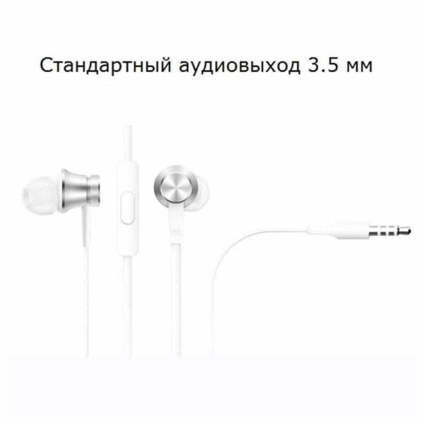 34615 - Бюджетные Hi-Fi наушники-вкладыши Xiaomi HSEJ02JY - пульт управления, микрофон, проводные