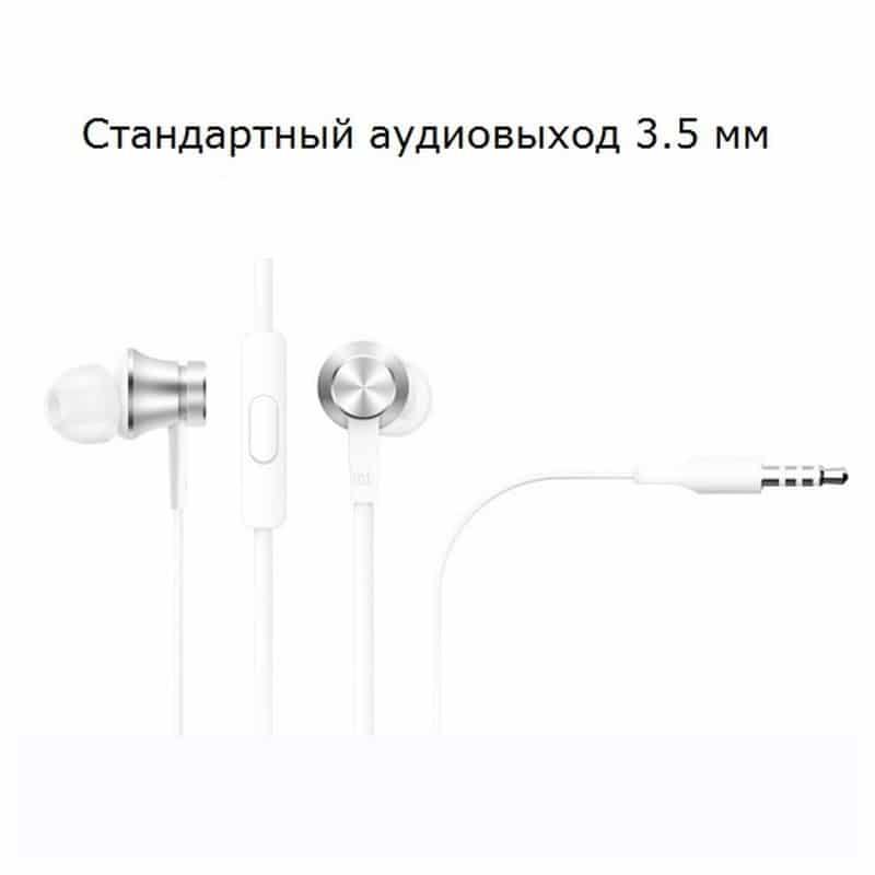 Бюджетные Hi-Fi наушники-вкладыши Xiaomi HSEJ02JY – пульт управления, микрофон, проводные 210834