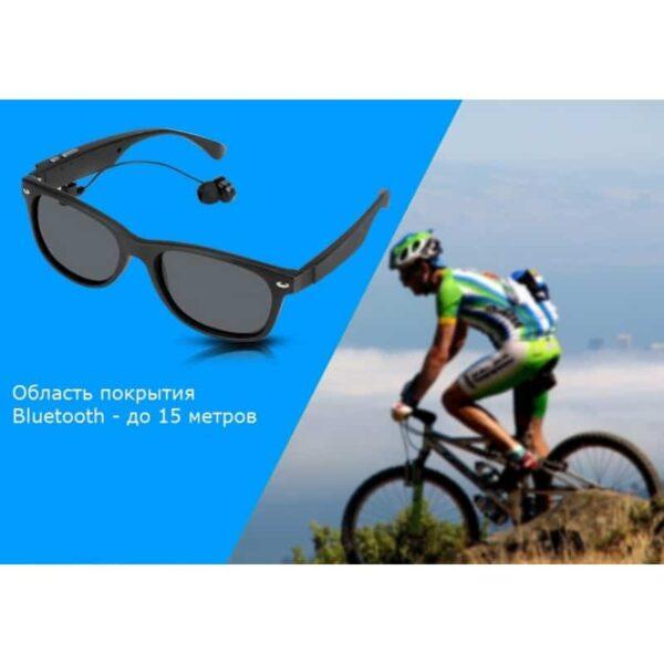 34620 - Солнцезащитные беспроводные Bluetooth очки - ответ на вызов, воспроизведение музыки до 4-х часов, 15 метров Bluetooth