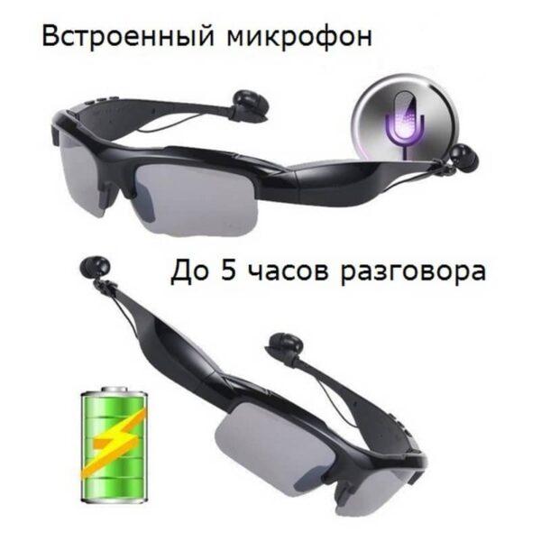 34640 - Солнцезащитные очки-стереогарнитура KALEMER KL-300 - Bluetooth 4.1 до 10 метров, до 5 часов разговора, воспроизведение музыки
