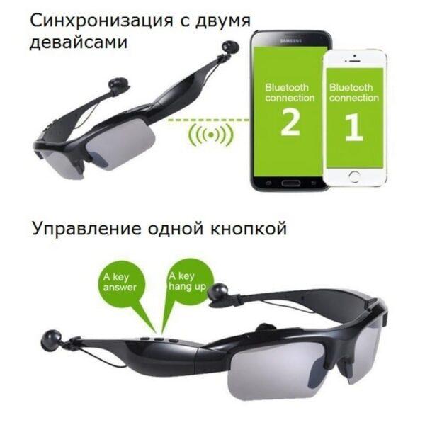 34641 - Солнцезащитные очки-стереогарнитура KALEMER KL-300 - Bluetooth 4.1 до 10 метров, до 5 часов разговора, воспроизведение музыки
