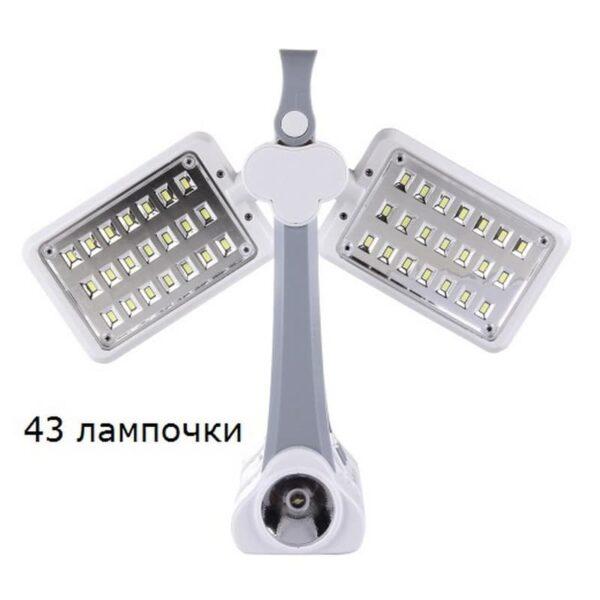 34739 - Портативные складные фонари TGX-6052A - 43 лампочки, солнечная батарея, 2500 мАч