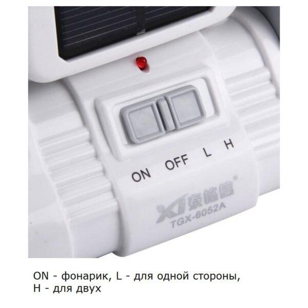 34742 - Портативные складные фонари TGX-6052A - 43 лампочки, солнечная батарея, 2500 мАч