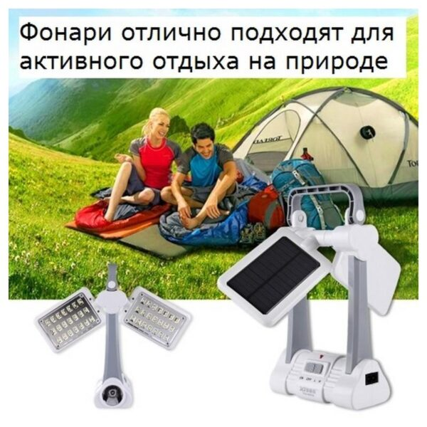 34748 - Портативные складные фонари TGX-6052A - 43 лампочки, солнечная батарея, 2500 мАч
