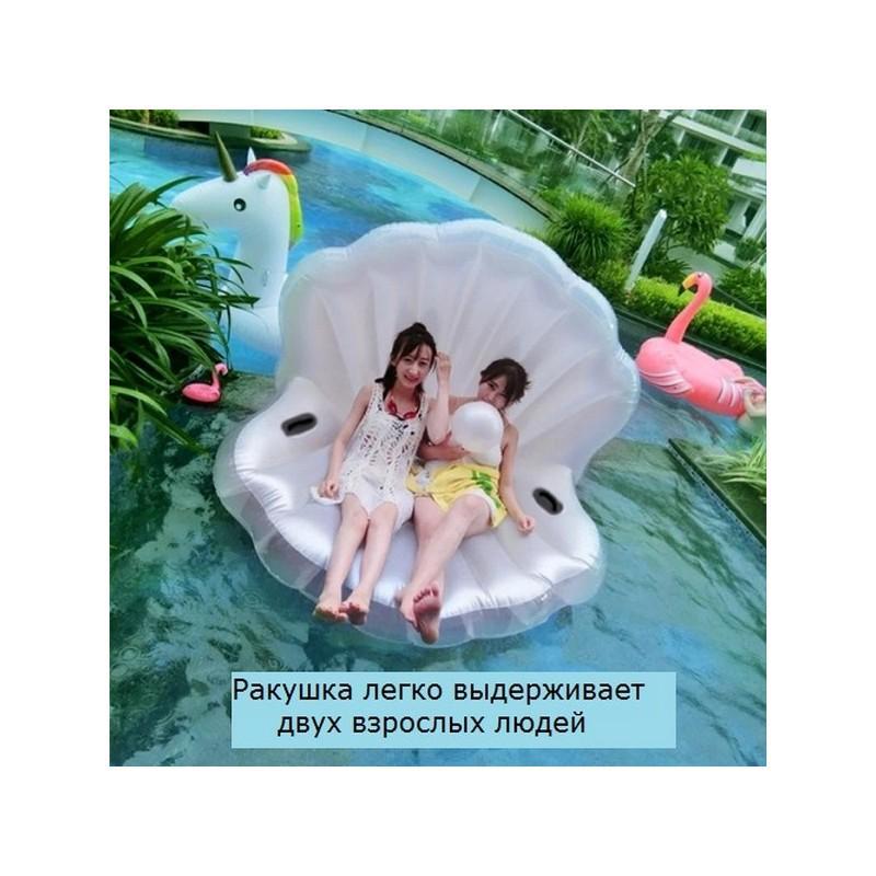 """Элегантный надувной матрас для плавания """"Морская ракушка"""" 210974"""