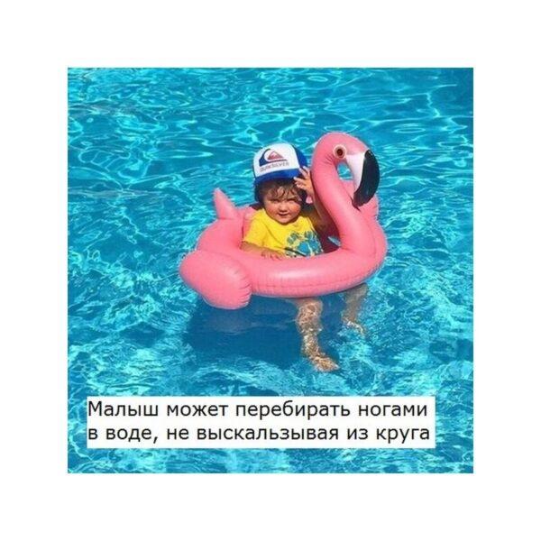 """34778 - Детский надувной круг-стульчик для купания """"Маленький фламинго"""""""