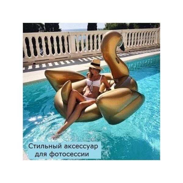 """34782 - Надувной матрас для плавания """"Золотой лебедь"""""""