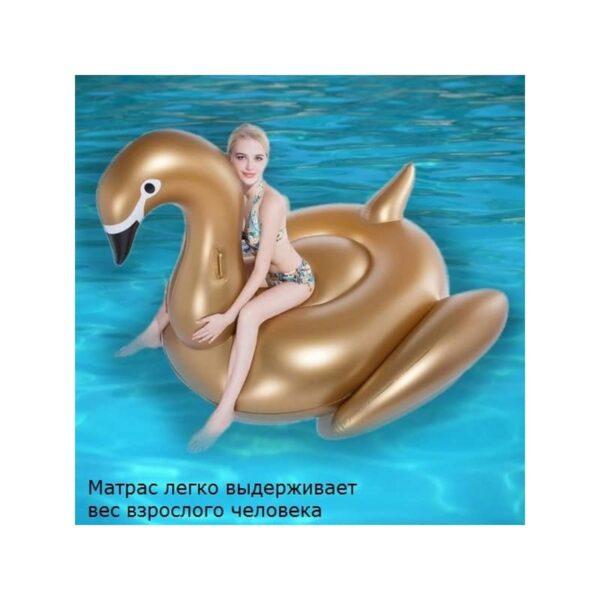 """34788 - Надувной матрас для плавания """"Золотой лебедь"""""""