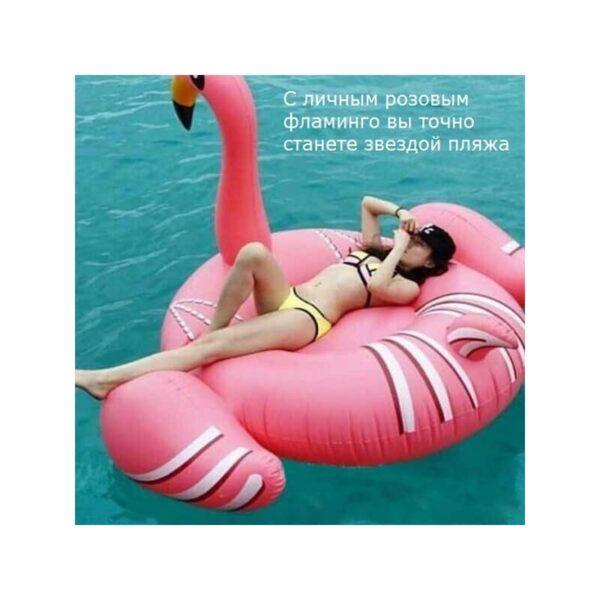 """34797 - Надувной матрас для плавания """"Розовый фламинго"""""""