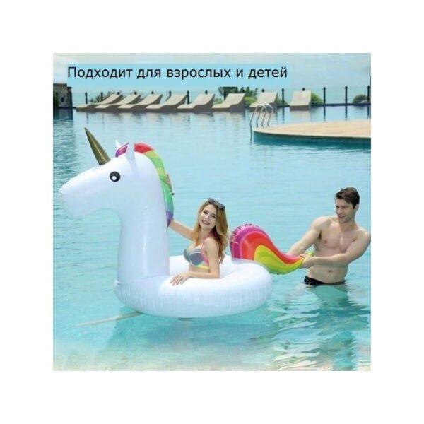 """34810 - Забавный надувной круг для плавания """"Единорог"""""""