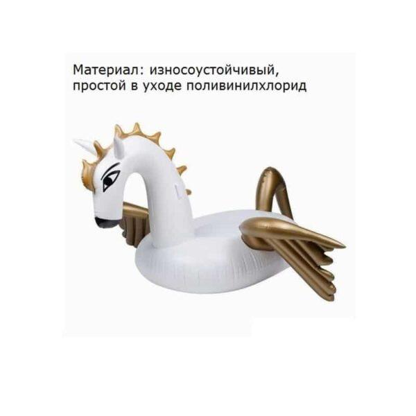 """34824 - Надувной матрас для купания в бассейне и не только """"Сказочный дракон"""""""