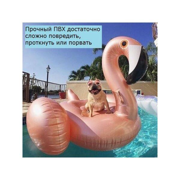 """34845 - Надувной матрас """"Золотой фламинго"""""""