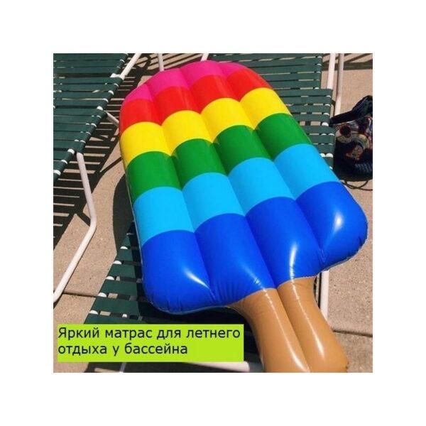34871 - Детский надувной матрас Popsicle