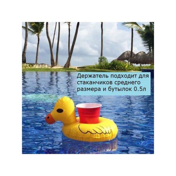 34898 - Надувной плавающий держатель-подстаканник для напитков Yellow duck