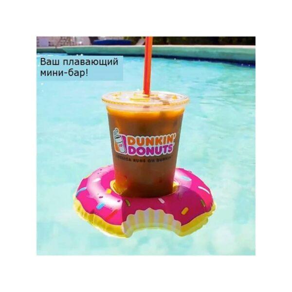 34902 - Плавающий держатель для напитков Honey-cake