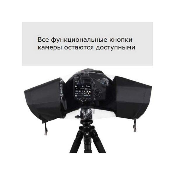 34980 - Защитный чехол PULUZ для зеркальных фотокамер