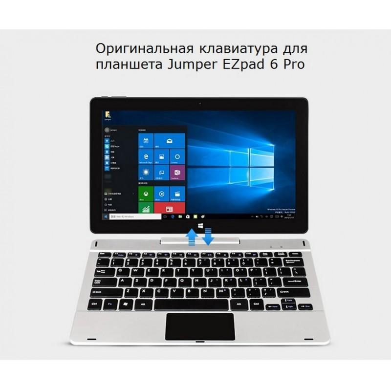 Оригинальная клавиатура для планшета Jumper EZpad 6 Pro