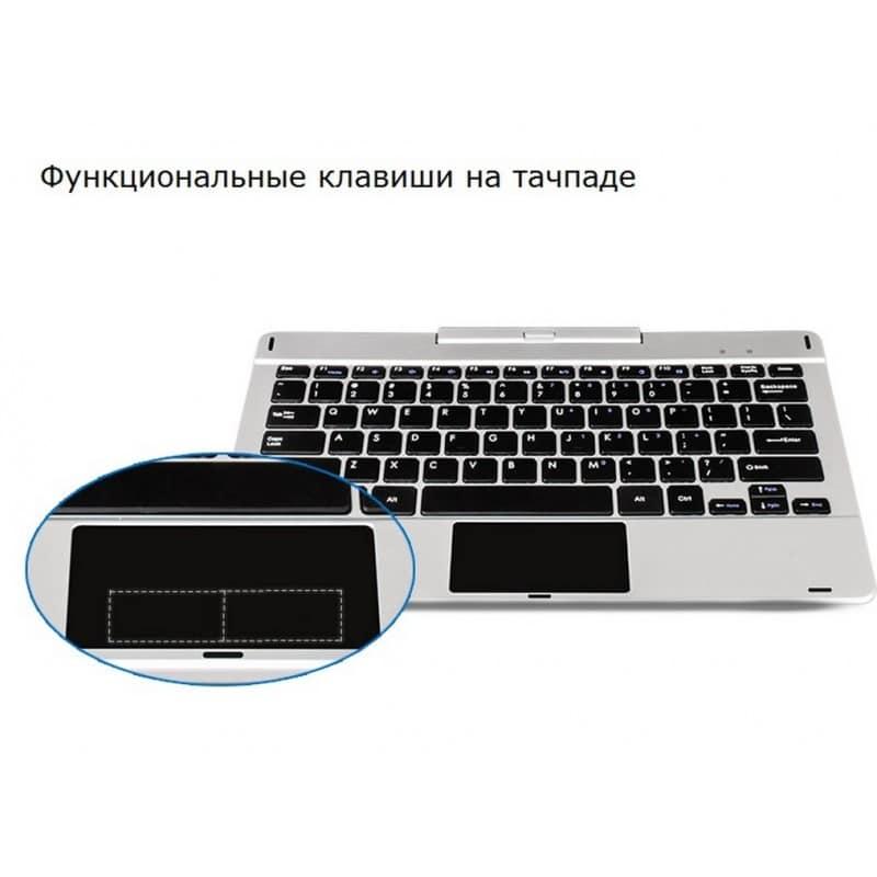Оригинальная клавиатура для планшета Jumper EZpad 6 Pro 211177