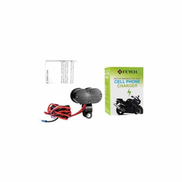 35030 - Мотоприкуриватель с USB-зарядным для мотоцикла/электровелосипеда с водонепроницаемой крышкой