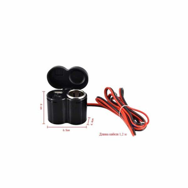 35032 - Мотоприкуриватель с USB-зарядным для мотоцикла/электровелосипеда с водонепроницаемой крышкой