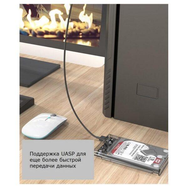 35058 - Внешний бокс для жесткого диска ORICO Type-C - 2.5 дюйма, Type-C, до 2 Тб, поддержка HDD и SSD