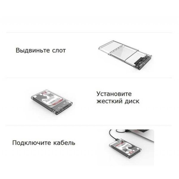 35067 - Внешний бокс для жесткого диска ORICO Type-C - 2.5 дюйма, Type-C, до 2 Тб, поддержка HDD и SSD