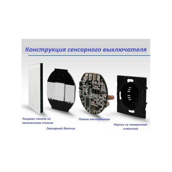 35156 - Сенсорный выключатель 3 в 1 Smart Home Light с подсветкой и дистанционным пультом RF433: закаленное стекло, защита от молнии