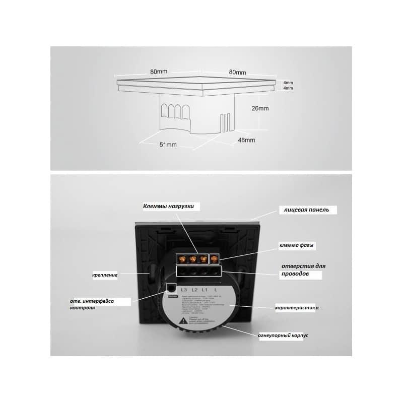 Сенсорный выключатель 3 в 1 Smart Home Light с подсветкой и дистанционным пультом RF433: закаленное стекло, защита от молнии 211301