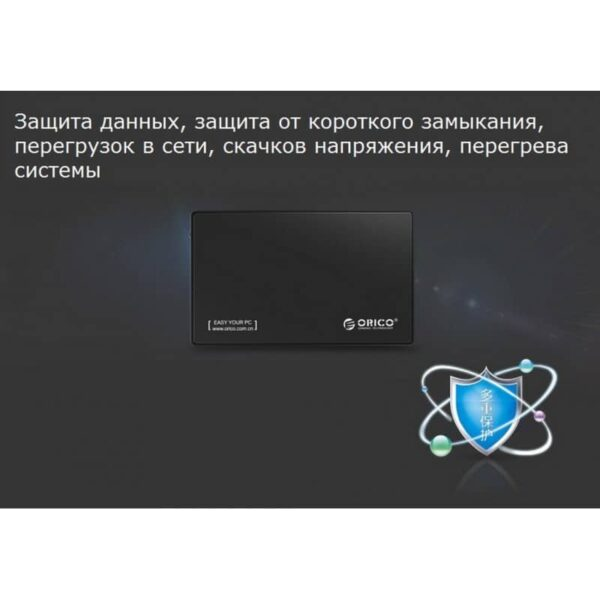 35163 - Внешний бокс для жесткого диска ORICO 3588US3 - USB 3.0, автономное питание, HDD 2.5 и 3.5 дюйма, SSD