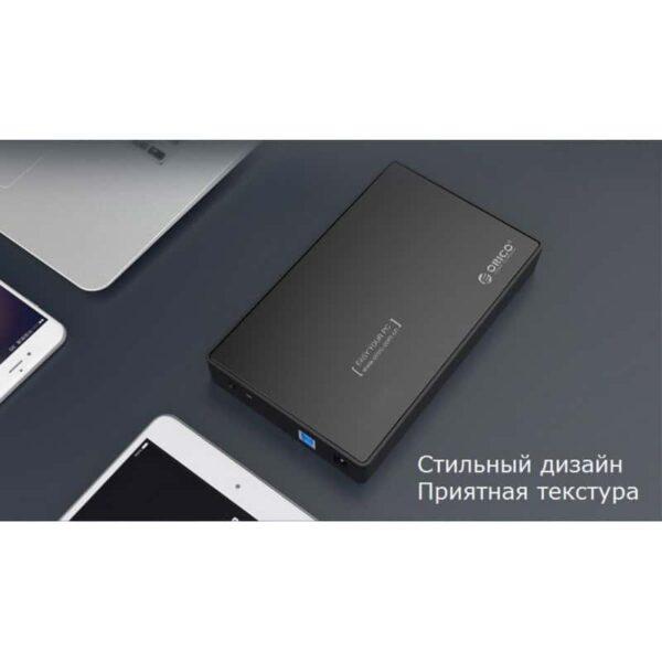 35165 - Внешний бокс для жесткого диска ORICO 3588US3 - USB 3.0, автономное питание, HDD 2.5 и 3.5 дюйма, SSD