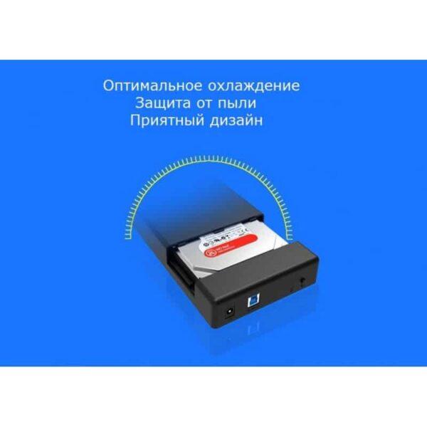 35166 - Внешний бокс для жесткого диска ORICO 3588US3 - USB 3.0, автономное питание, HDD 2.5 и 3.5 дюйма, SSD