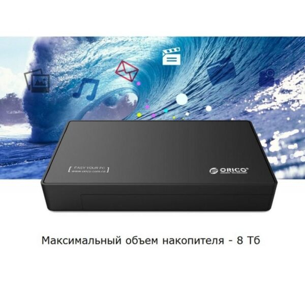 35168 - Внешний бокс для жесткого диска ORICO 3588US3 - USB 3.0, автономное питание, HDD 2.5 и 3.5 дюйма, SSD